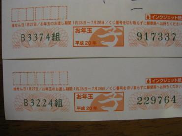 20080127_001