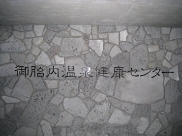 20080217_002