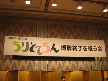 20080223_052