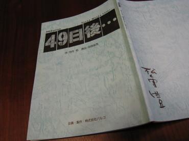 20080402_001