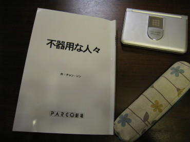 20080512_001