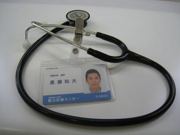 20080726_001