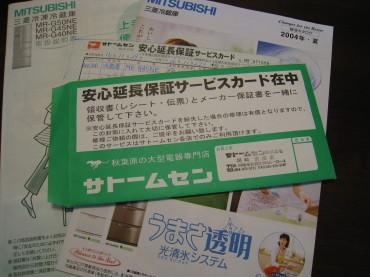 20080915_001