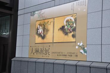 20081112_005_013