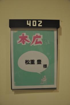 20081228_003